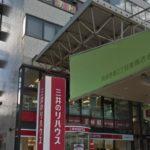 キレイモ(KIREIMO)あべの店舗【口コミ・行き方・予約状況etc.】