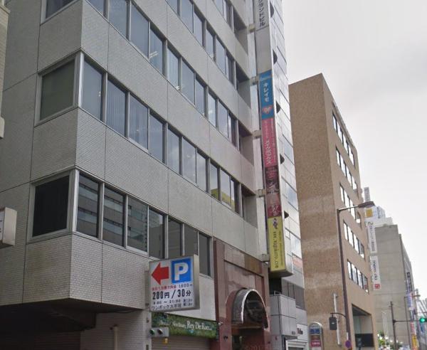 キレイモ(KIREIMO)阪急梅田駅前店舗詳細情報とは