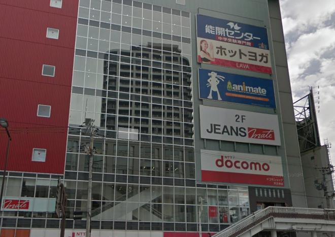 銀座カラー天王寺店へのアクセス・行き方1