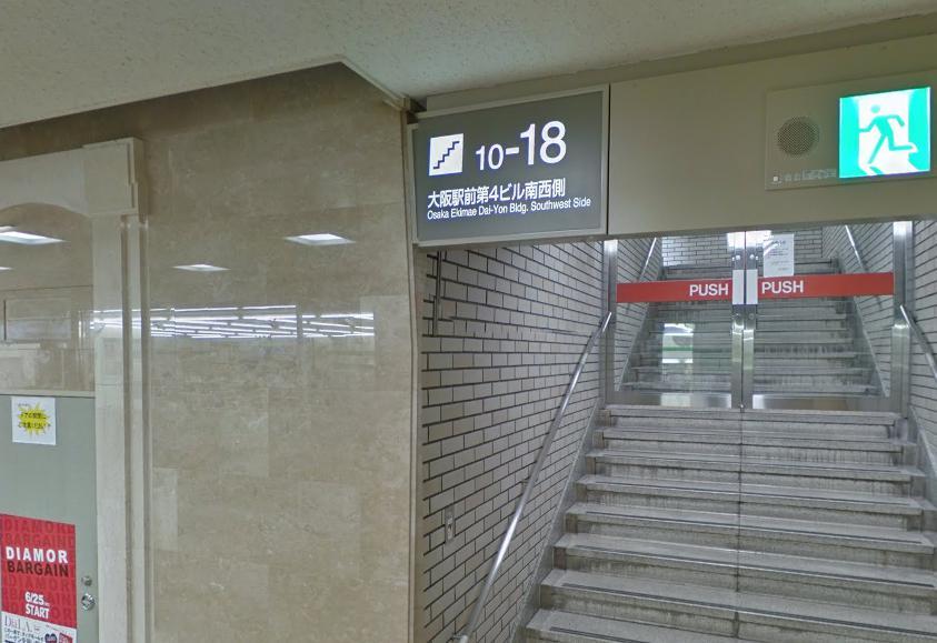 ミュゼプラチナム大阪駅前第4ビル店舗詳細