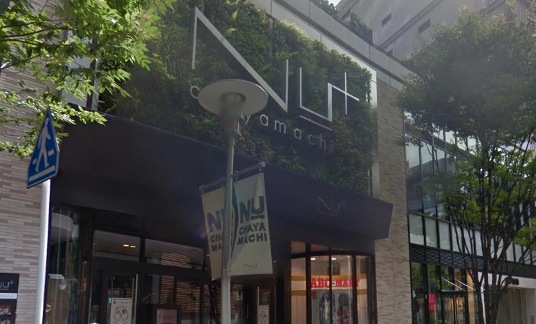 ミュゼプラチナムグランNU茶屋町店詳細情報