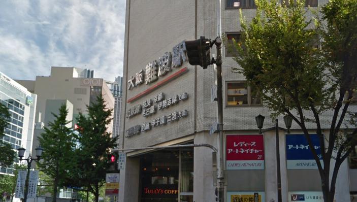 ミュゼプラチナム近鉄難波駅前店舗詳細情報